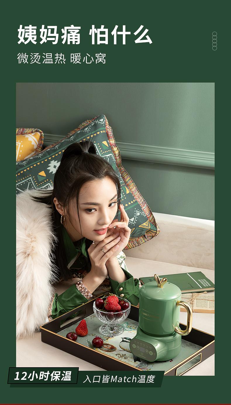 小南瓜萌潮养生杯壶办公室小型煮茶器家用多功能玻璃煮花茶壶详细照片