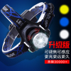 LED headlights glare charging induction long-range 3000 head-mounted flashlight super bright night fishing fishing miner hunting