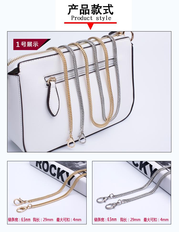 高檔包包鍊條配件包鍊子包帶肩帶斜跨小包鍊金屬鍊單買配件可拆卸134