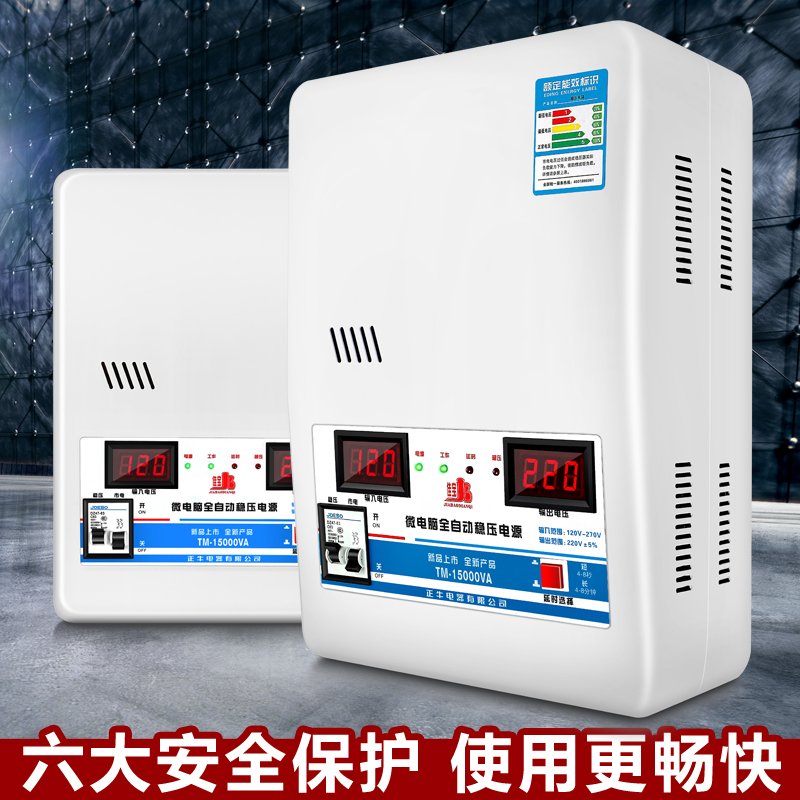 Regulator 220v Automatic Household 15000W Single Phase AC Ultra Low ...
