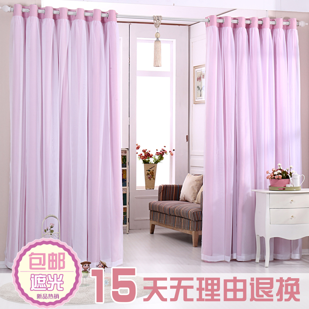 纯色蕾丝窗帘成品特价定制客厅卧室飘窗公主韩式全遮光窗帘布窗纱