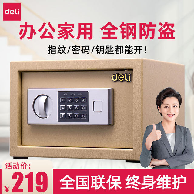 Effective small business, home office safes electronic mini safe deposit box fingerprint password security bunk bed into the wall cabinet storage closet hidden embedded genuine