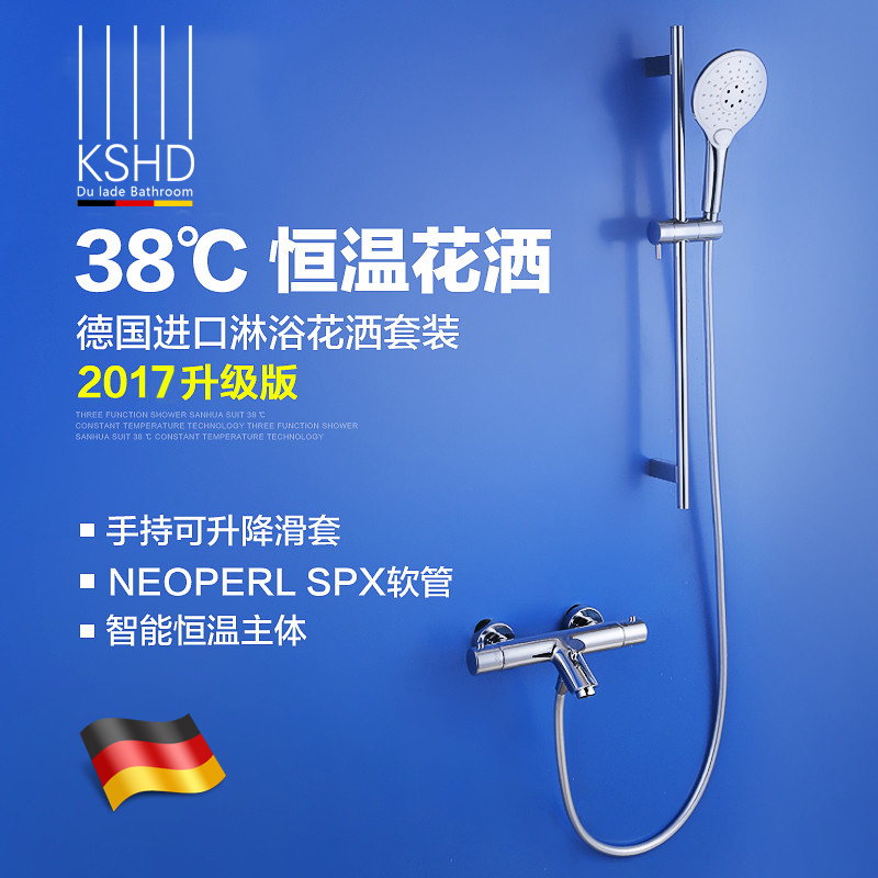 USD 222.72] Germany imported Dura full copper thermostatic shower ...