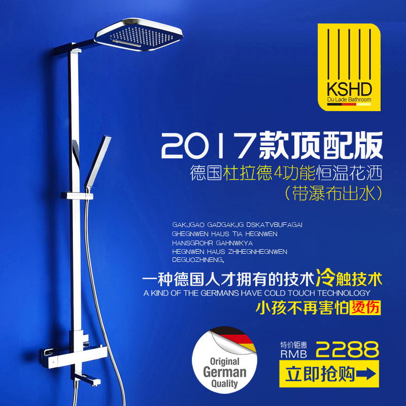 USD 55.71] Germany imported duarad waterfall thermostat rain shower ...