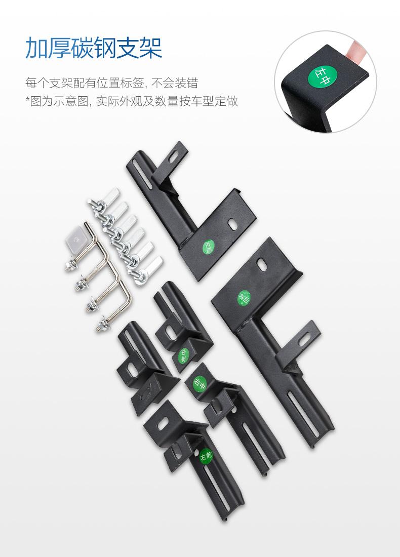 适用于款奥迪踏板脚踏板踏板越野车改装电动迎宾侧踏板详细照片