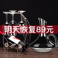 Красный Бокал комплект С графином европейским красный Винные стойки украшения бытовые 6 только Бокал для вина высокая Чашка для ног