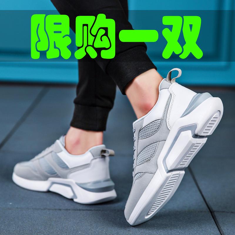 2018 mùa hè mới thể thao và giải trí của nam giới giày Hàn Quốc phiên bản của xu hướng giày vải hoang dã tăng trong thoáng khí giày thủy triều