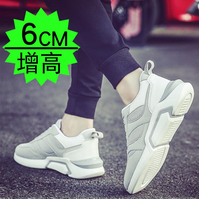 2018新款夏季运动休闲男鞋子韩版潮流帆布板鞋百搭内增高透气潮鞋