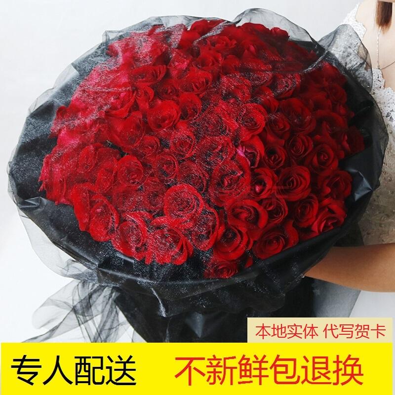 99朵玫瑰花束成都鲜花速递同城花店配送郫县重庆温江绵阳双流生日