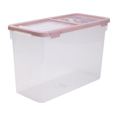 装米桶防虫防潮全密封罐米箱20斤仿蛀家用滑盖收纳米缸米箱米盒子