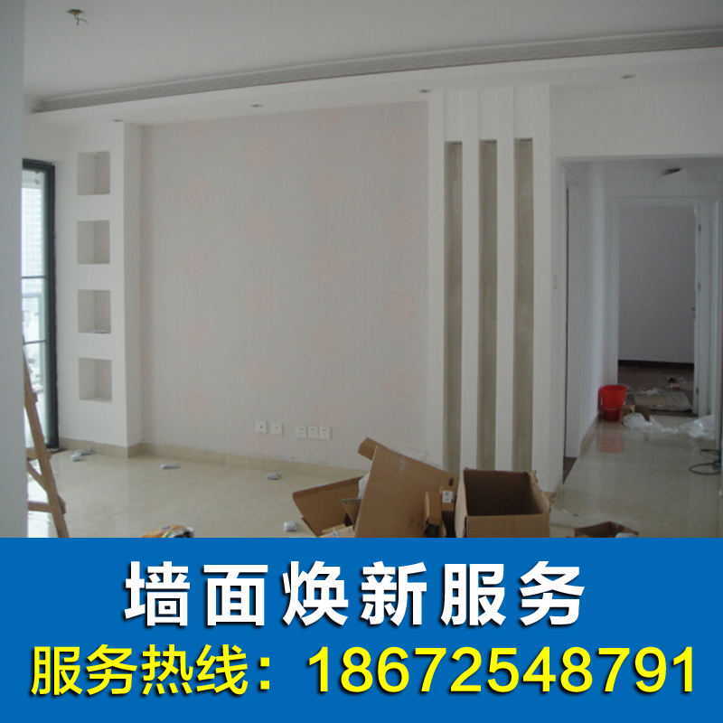 Hangzhou Wall Refresh Old Room Renovation Batch Putty Paint Sing Large White Skin Seepage Repair Construction