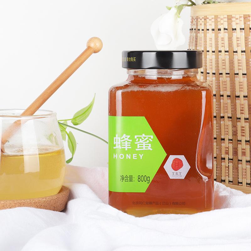 無農殘、無糖漿:北京 同仁堂 百花蜂蜜 800g