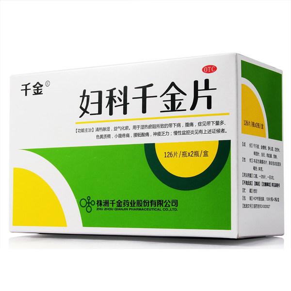 千金药业 妇科千金片 252片盒装 天猫优惠券折后¥57包邮(¥62-5)