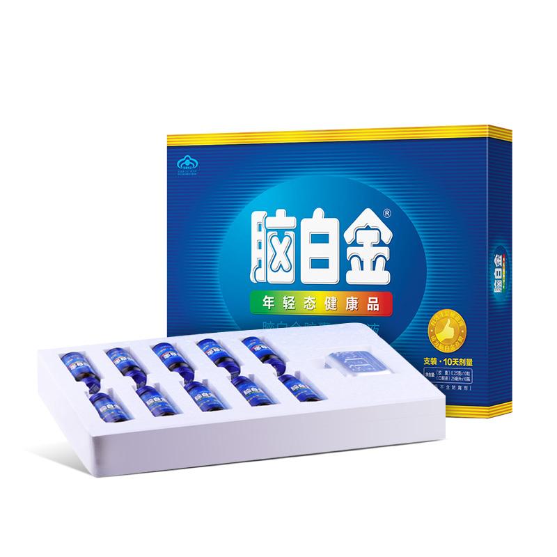 阿里自营】脑白金官方正品口服液礼盒送父母中老年营养品改善睡眠