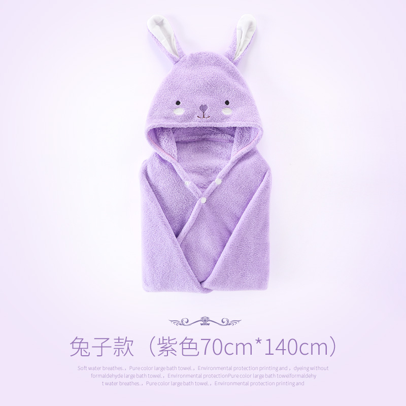 [RABBIT] PURPLE - HIGH 70* WIDE 140CM