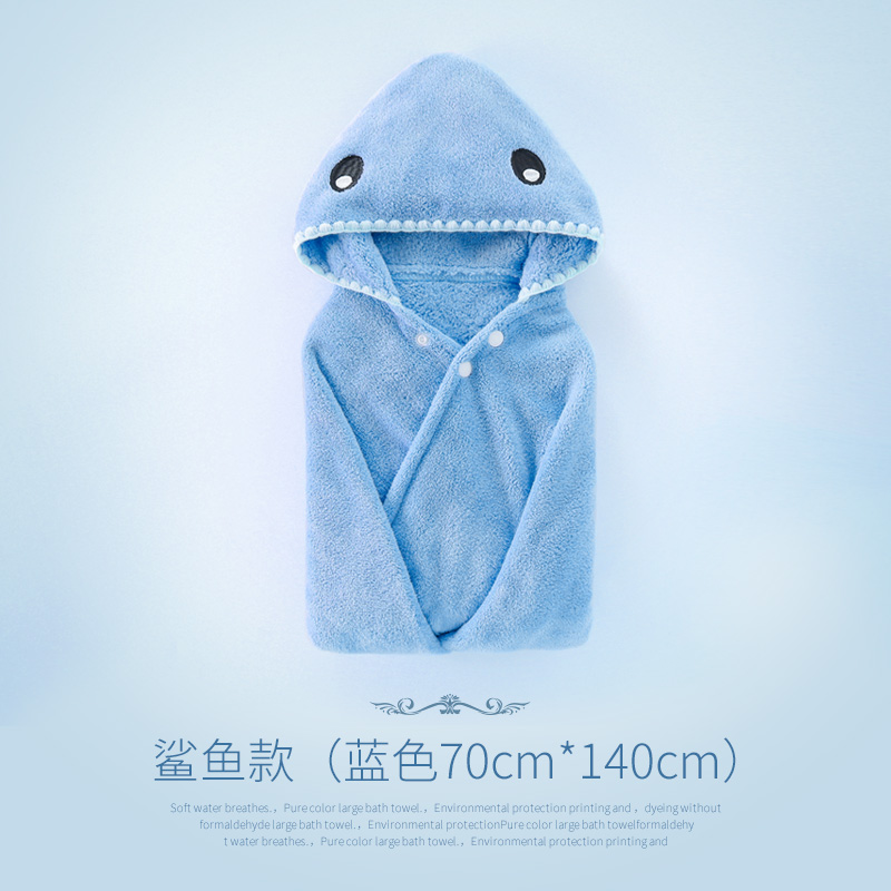 [SHARK] BLUE - HIGH 70* WIDE 140CM