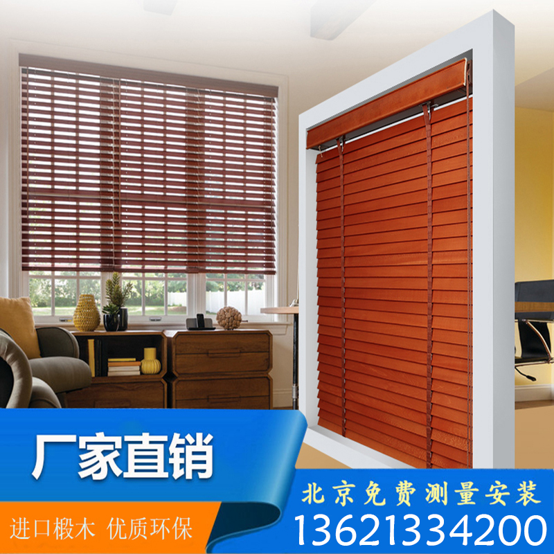 Solid Wood Blinds Bamboo Wood Shutter Living Room Bedroom Office