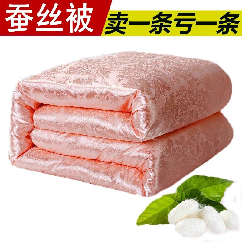 被子冬被全棉冬季被芯加厚保暖特价8斤10斤冬天双人春秋被丝棉被