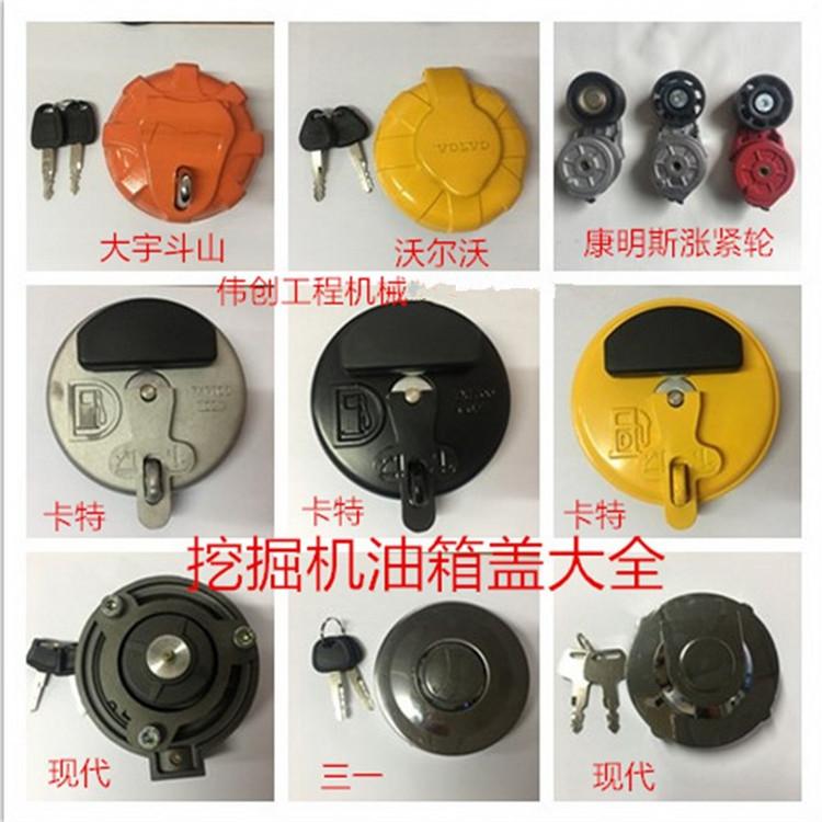 Details about  /Excavator accessories for Carter Doosan Daewoo Volvo Sany Kobelco remote