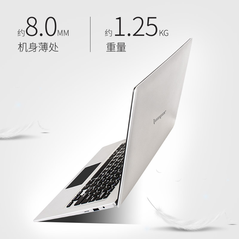 ноутбук Jumper EZbook Win10 4G Jumper