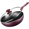 Maifanshi wok non-stick cooker gas stove for cooking no-smoke pan with multi-function household