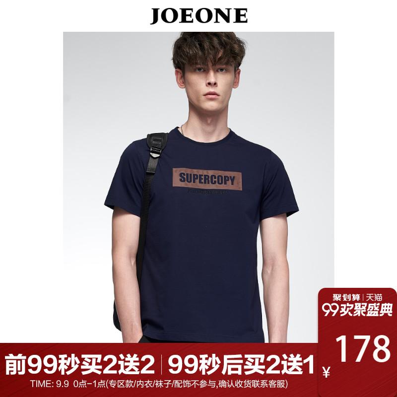 Jiu Mu Wang Nam Ngắn Tay Áo T-Shirt Mùa Hè của Nam Giới Nhân Viên Văn Phòng Kinh Doanh Bình Thường Thời Trang Mỏng Ngắn Tay Áo T-Shirt người đàn ông