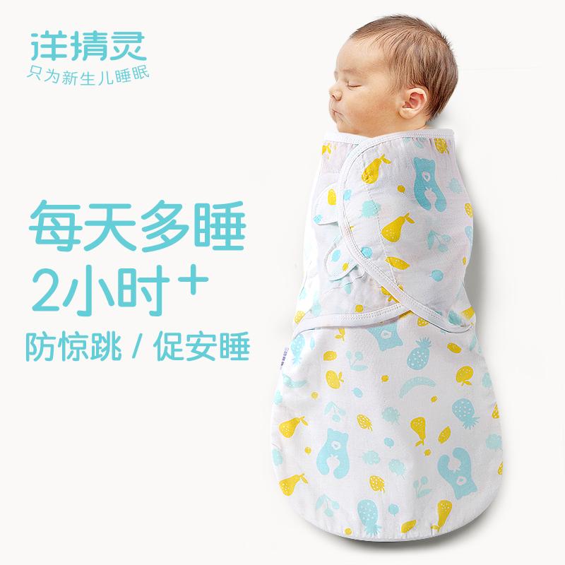 На младенца Противоскользящий спальный мешок на младенца Swaddling одежды пакет Турбан боится летней марли осень-зима 0-3 месяца