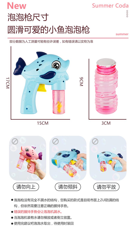 儿童吹泡泡机手动泡泡枪泡泡水补充液器棒抖音同款网红照相机玩具详细照片