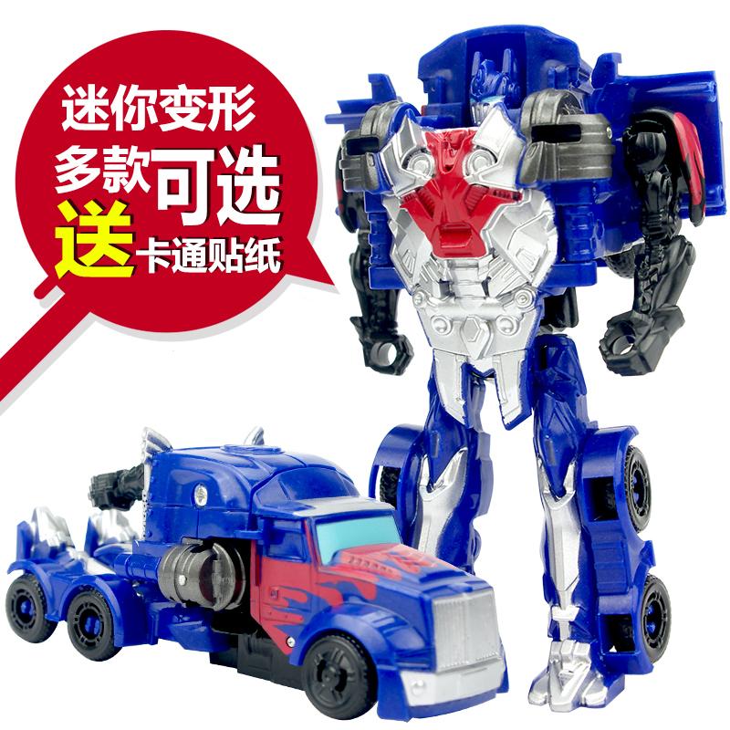 变形玩具金刚5 大黄蜂迷你小号汽车机器人消防车手办模型男孩警车