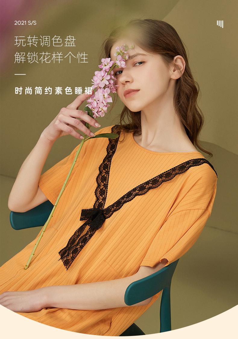 Anzhiban 安之伴 纯棉短袖 女式蕾丝睡裙 家居服 天猫优惠券折后¥39.8包邮(¥79.8-40)3色可选