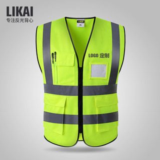 likai reflective vest construction safety vest sanitation worker clothes traffic Meituan fluorescent yellow cycling jacket