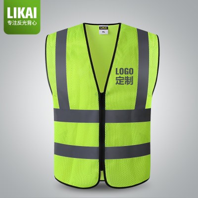 Likai reflective vest sanitation green safety protective clothing vest transportation