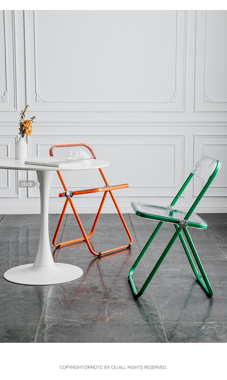 北欧透明靠背摺迭椅现代家用压克力餐椅网红风奶茶店洽谈椅子详细照片