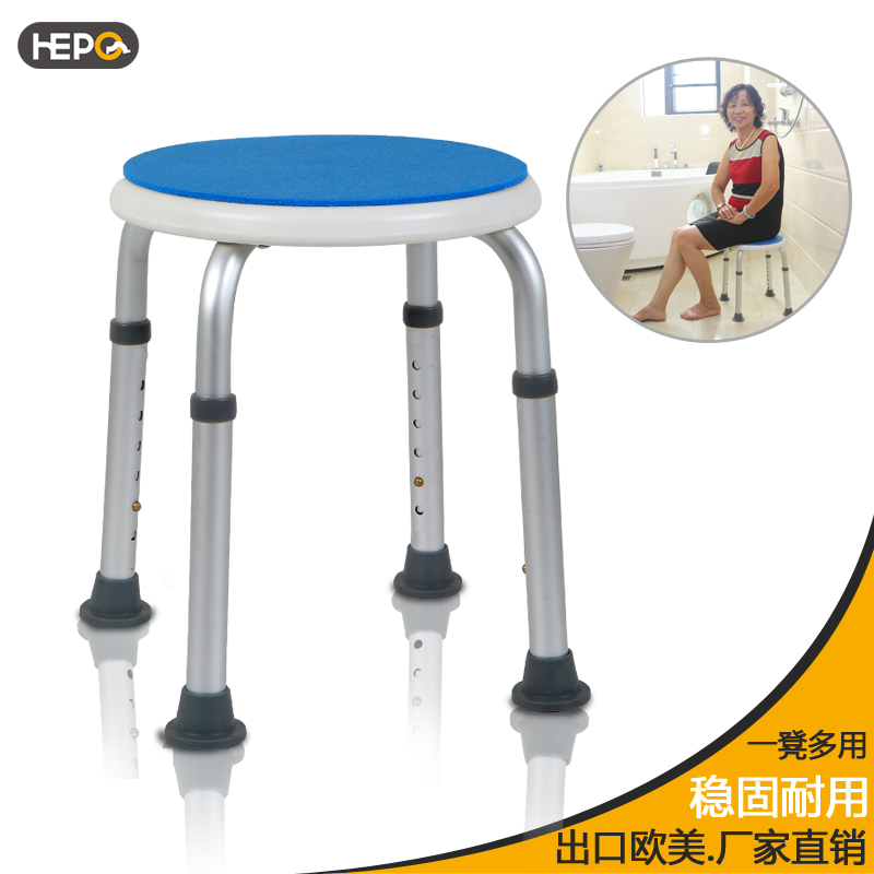 USD 52.61] Round shower stool shower stool elderly, pregnant women ...