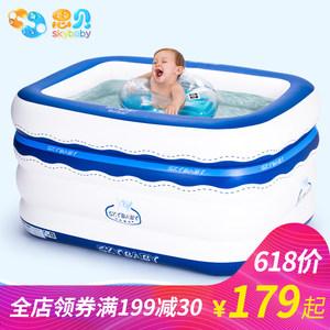思贝 儿童充气婴儿游泳池宝宝家庭游泳桶 婴幼儿海洋球池玩具保温