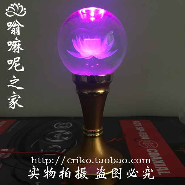 Captivating Buddhist Supplies Crystal Lotus Lamp Buddha For Lamp Led Colorful Long  Light Buddha The Former For A Lamp God Lamp Lotus Lamp