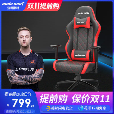 Andest Gaming Chair ...