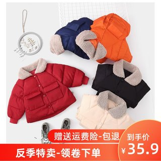 Off season clearance of children's down and down cotton padded clothes for boys and girls short cotton padded jacket for infants and young children with thickened fur collar coat and cotton padded clothes for winter