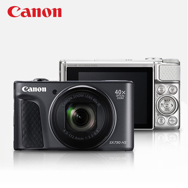 Canon/佳能 PowerShot SX730 HS高清数码相机家用长焦旅游照相机