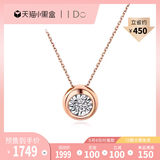 I do round series 18K gold diamond necklace collar female accessories official authentic IDO
