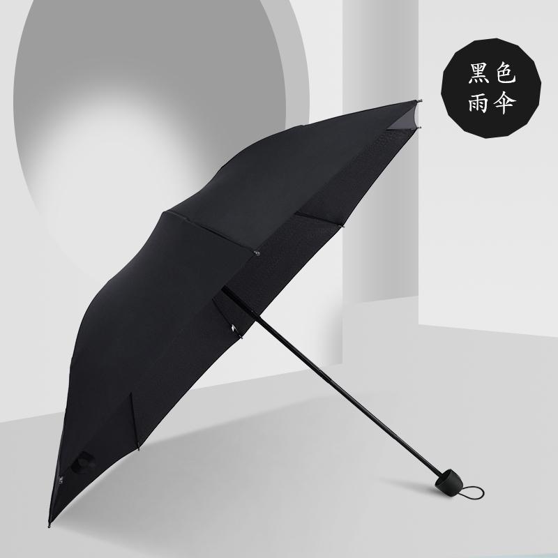 【海伦】全自动加大加固抗风雨伞