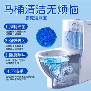 Bong bóng màu xanh nhà vệ sinh nhà vệ sinh sạch sẽ nhà vệ sinh sạch sẽ nhà vệ sinh làm sạch nhà vệ sinh khử mùi nước tiểu quy mô loại nước hoa phòng tắm hộ gia đình - Trang chủ