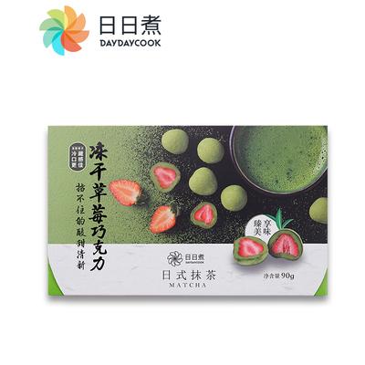 【日日煮】抹茶冻干草莓巧克力礼盒装90g