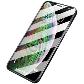 【奥瑞朗】苹果XR全包边钢化膜