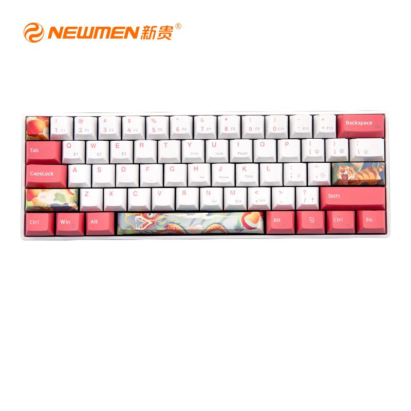 新贵GM610蓝牙有线双模机械键盘电脑平板通用PBT键帽RGB灯光61键