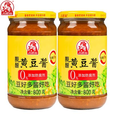 巧媳妇黄豆酱800g*2瓶