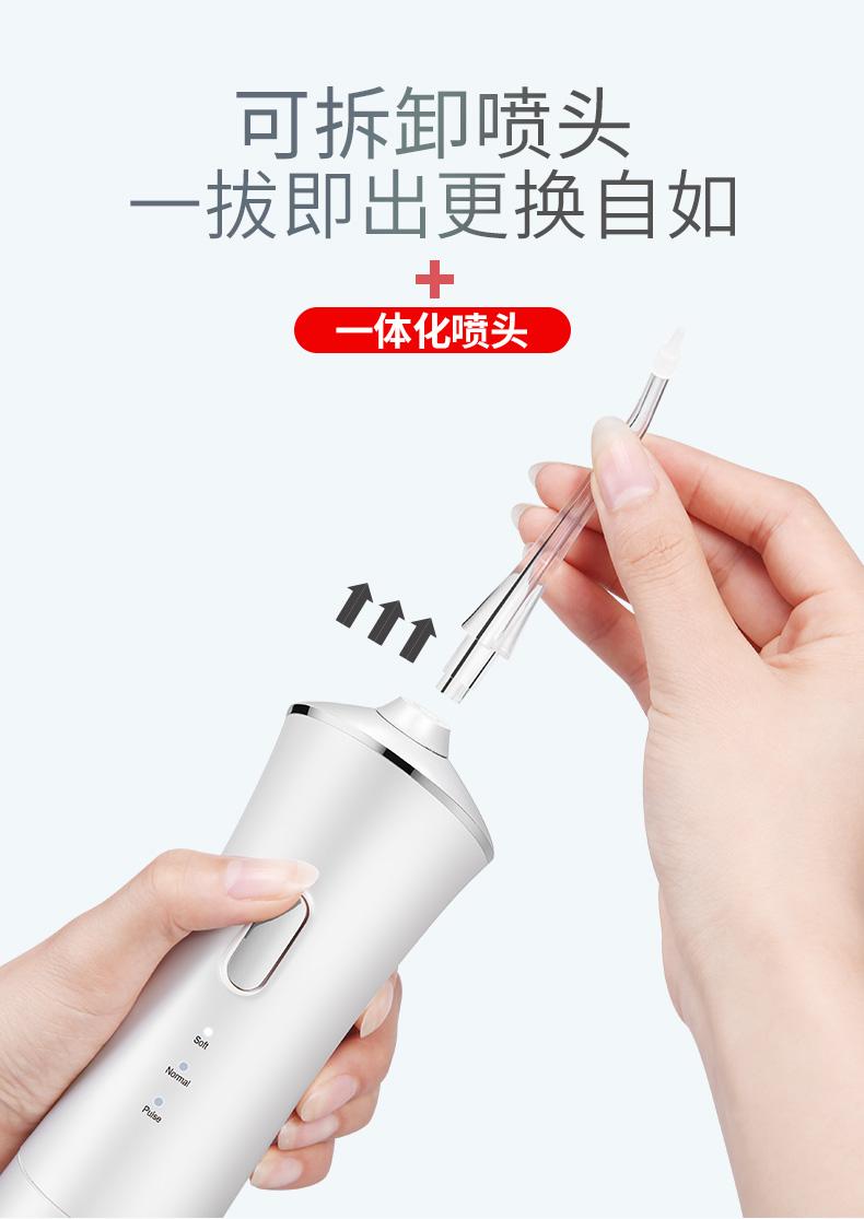 电动冲牙器 洗牙机,原价159元,坛友价99元