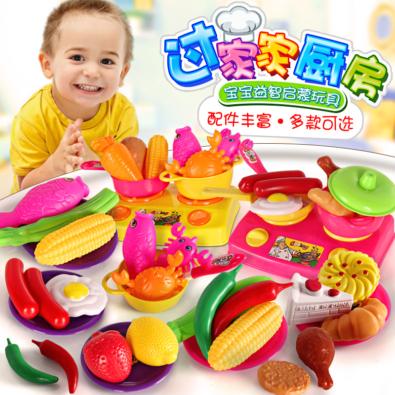 Girl Birthday Gift Share Every Day Special Baby Children Play House 0 6 Months Puzzle Kitchen Toys Little
