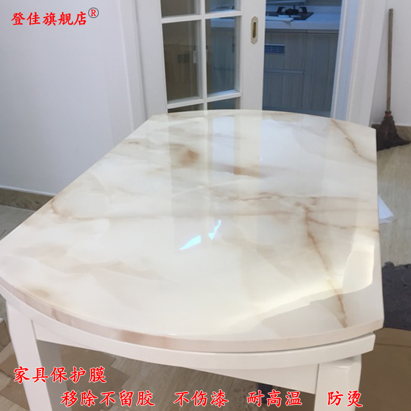 Furniture Film Transparent Solid Wood Paint Protective Film Marble Glass  Coffee Table Waterproof Kitchen Table Stickers ...