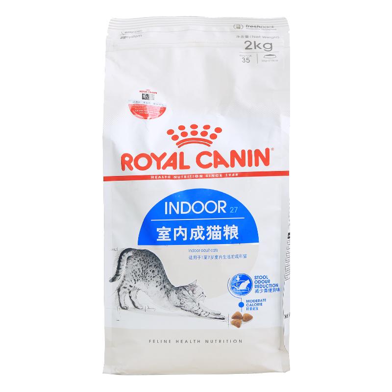 皇家in27宠物室内成猫粮2kg